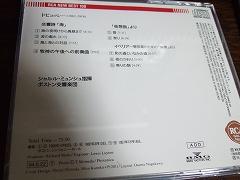 20120309-2.jpg