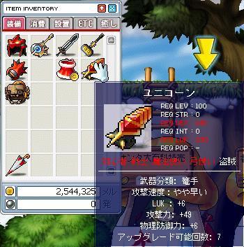 Maple1232.jpg