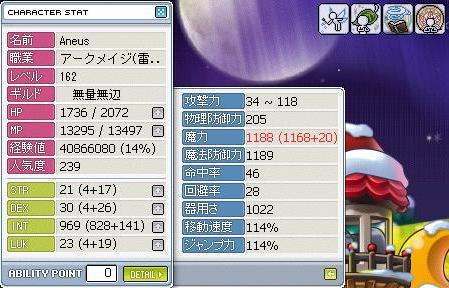 Maple1235.jpg