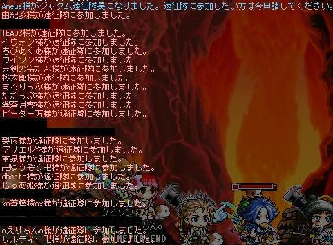 Maple1273.jpg