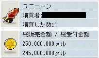Maple1283.jpg
