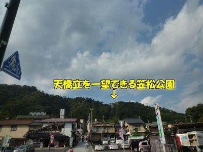 image14_20111003202923.jpg