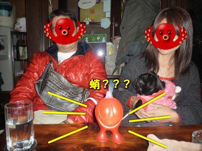 image7_20120121115416.jpg