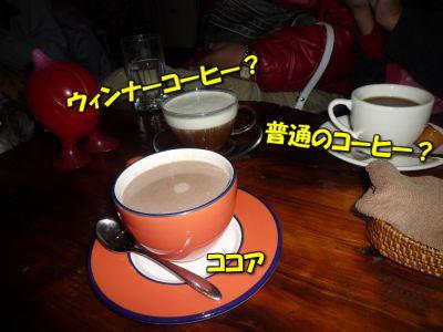 image8_20120121120050.jpg