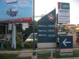 ガソリン5050_111203