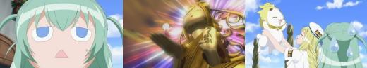 anime026.jpg