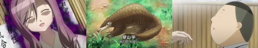 anime027.jpg