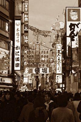 Osaka_doutonbori