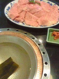 shinshugyu