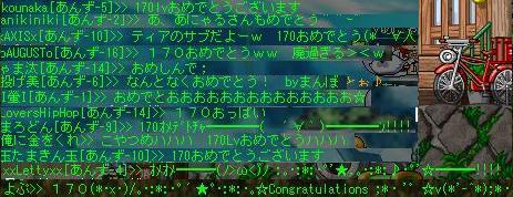 20080116205326.jpg