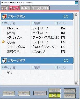 20080125212211.jpg