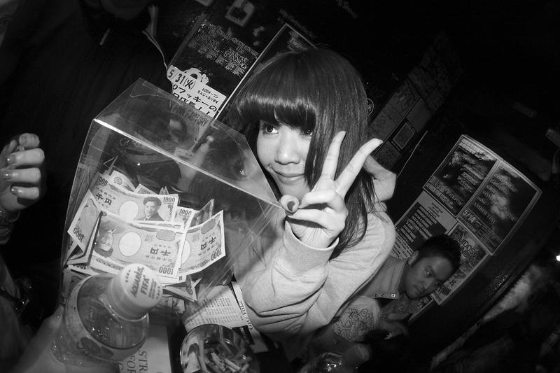 rockoutasone050.jpg