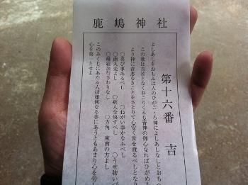 20120107_130430_000.jpg