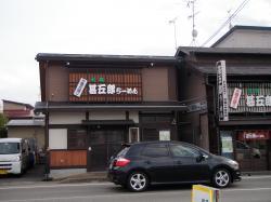 20111008_jingoro.jpg