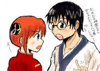 坂田家のお母さんと娘