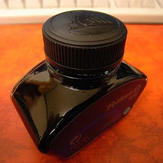 ペリカン ボトルインク グリーン 01