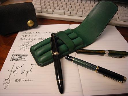 真実の色、もう少し深い緑・・・