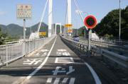 071103ooshimahakata1.jpg