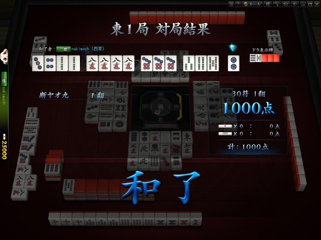 JRMAS-20110904_180013073.jpg