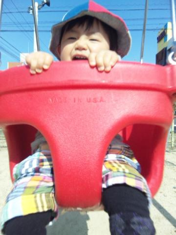 moblog_b15c754b.jpg