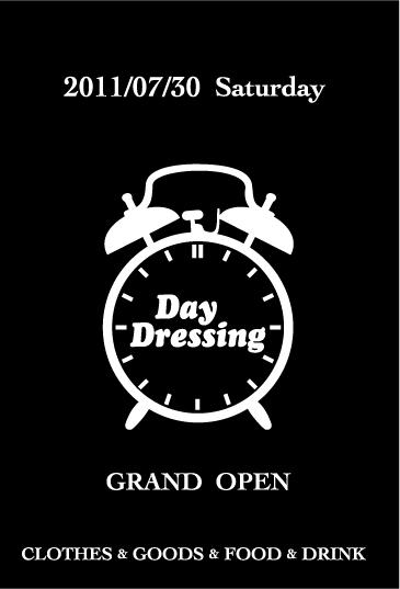 daydressingチラシ表