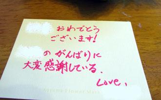 card110809.jpg