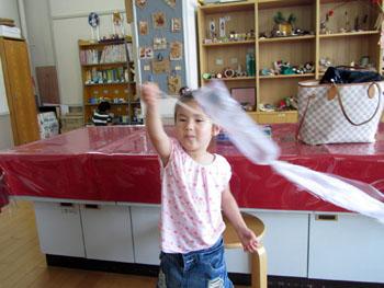 kite110605.jpg