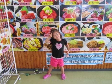 kogawashokudou110820.jpg