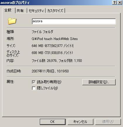 20071113150442.jpg
