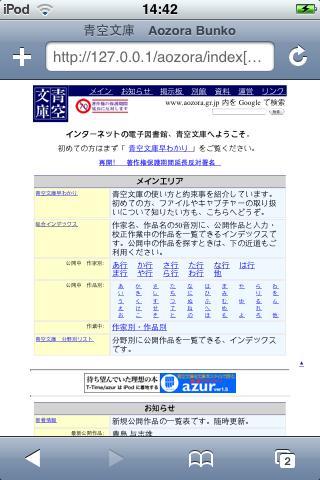 20071113150503.jpg