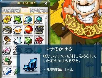 Maple120226_015033.jpg