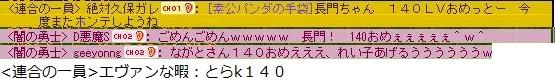 Maple120311_013213.jpg