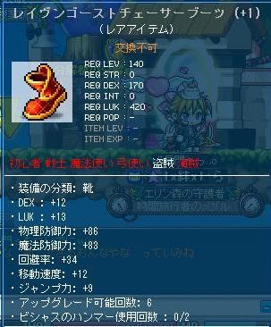 Maple120311_215102.jpg