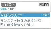 Maple120317_021652.jpg