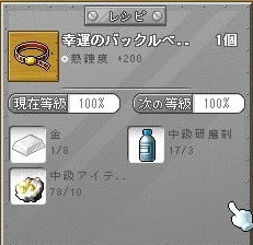 Maple120318_031516.jpg