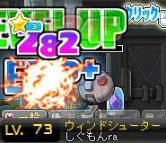 Maple120331_160545.jpg