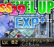 Maple120402_013543.jpg