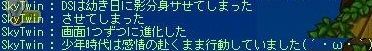 Maple120405_035836.jpg