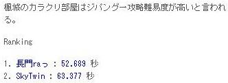 Maple120409_224849.jpg