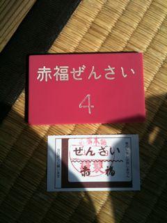 Photo_20110720_11.jpg