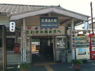 Photo_20110726_1.jpg