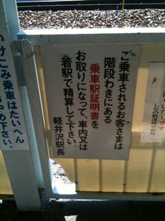Photo_20110726_2.jpg