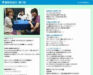 bakatesuradio57.jpg