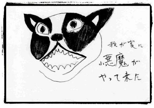 ukimarumonogatari-1