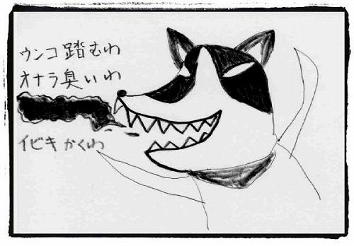ukimarumonogatari-2