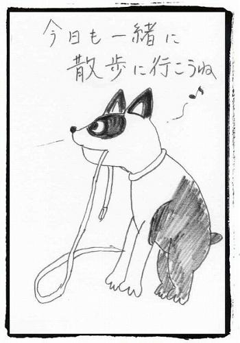 ukimarumonogatari-5