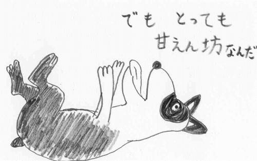 ukimarumonogatari-3