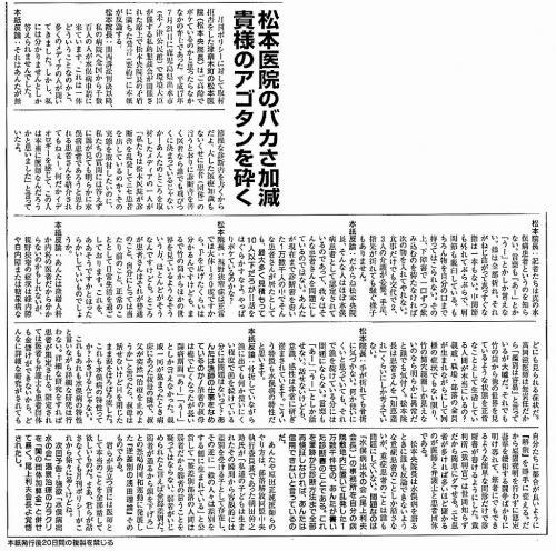 s-月刊ポリシー3-3