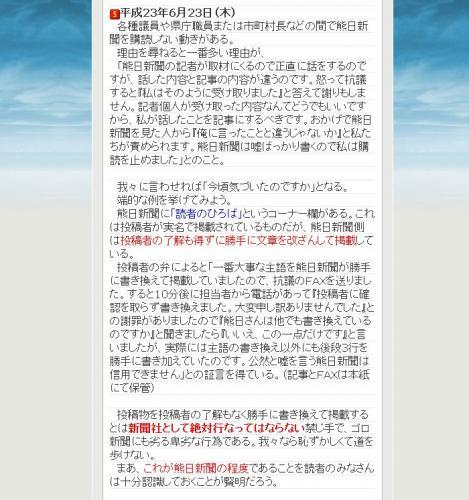 Image1_20110630173919.jpg