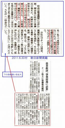 s-630asahi2.jpg
